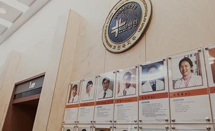 분당제일여성병원